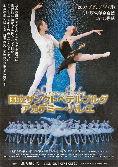 Ballet004.jpg