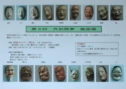 20070803051457.jpg