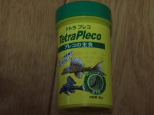 テトラプレコ