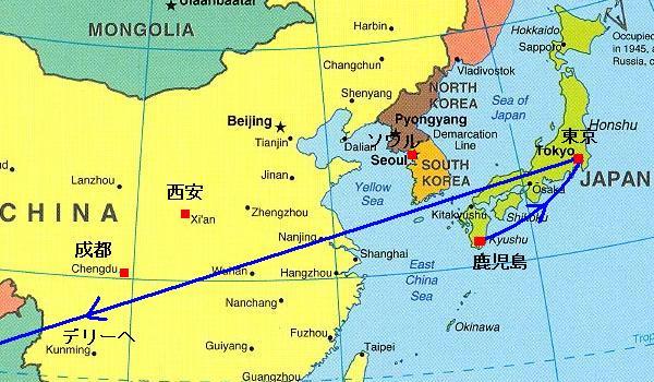 日本からデリーへ.JPG