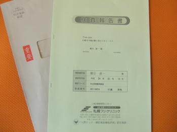 2012_0227_111359-DSCF3031_convert_20120227112949.jpg