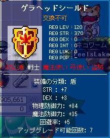 20071012155523.jpg