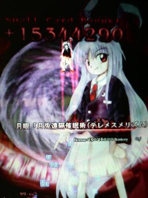 20071015212438.jpg