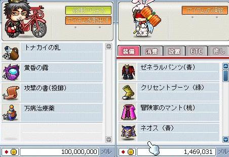 20071022153310.jpg