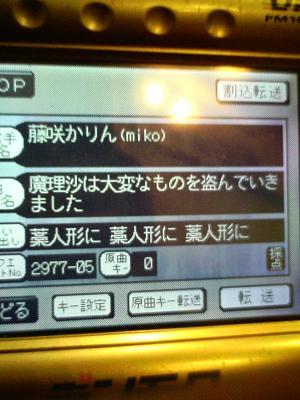 20071203235655.jpg