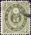 OLD2sen_amikake