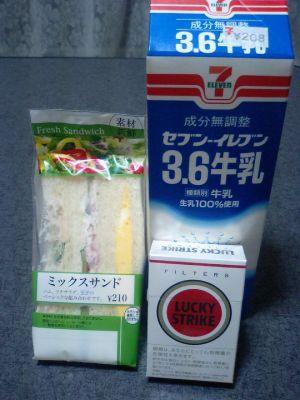 サンドイッチが美味しいんです。