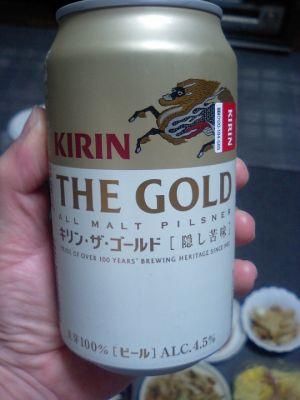 日本のビールは苦すぎる。