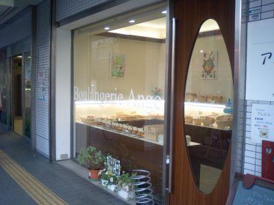 阪急今津駅ホームの真下。