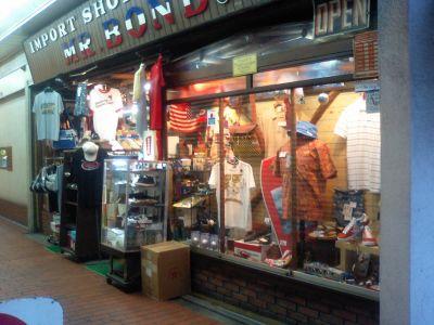 MR.BOND、神戸に残った数少ないアメリカントラッドの名店