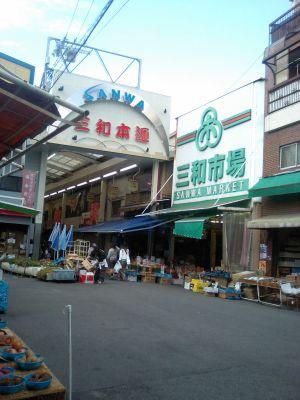 阪神電車 出屋敷駅から歩いてすぐ
