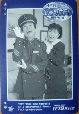 松井愛さんと白黒写真です。