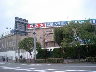 改修中の甲子園球場