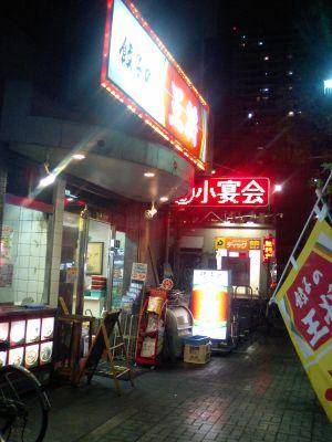 餃子の王将、阪神西宮店