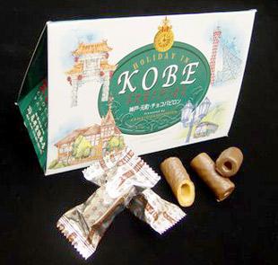 神戸元町チョコパピロン