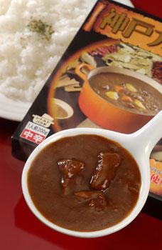 神戸カレー