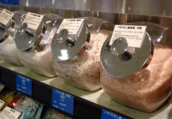 塩の量り売り3