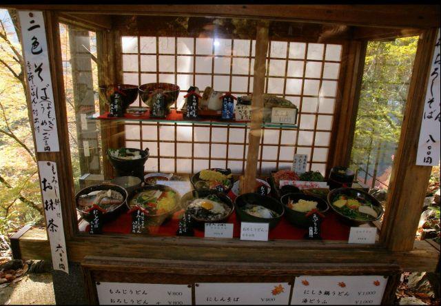 茶店 07-11-0000