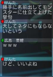 WS001086.jpg