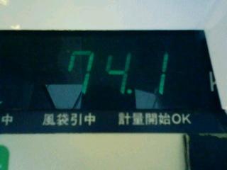07:12:15-2.jpg