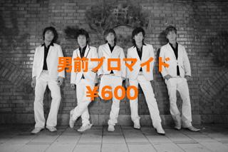20070927020944.jpg