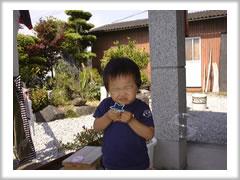フォトコン コエド夏子さま応募