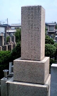 川越 KOME山田屋 お墓