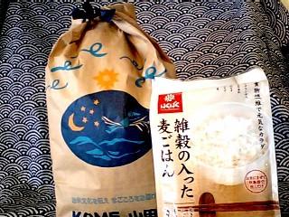 川越 KOME山田屋 フォトコン景品