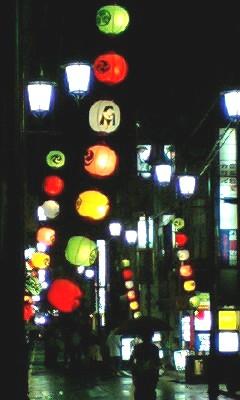 川越 KOME山田屋 提灯①