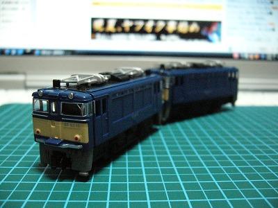 EF63 2