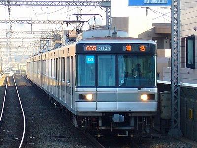 66S 03-139F