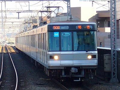 50S 03-117F