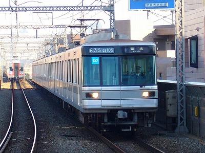 63S 03-105F
