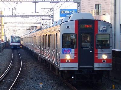 27ゥ 8019F