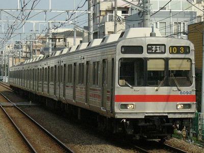 07.07.31 大井町線103ゥ 8091F
