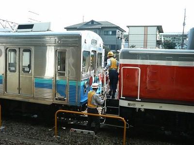 伊豆急8000系8007F+DF10@長津田