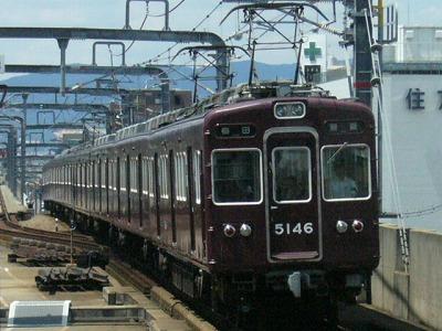 07.08.15 阪急宝塚線 5146F 普通梅田