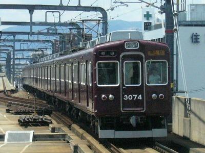 07.08.15 阪急宝塚線 3074F 急行梅田