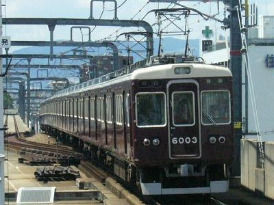 07.08.15 阪急宝塚線 6003F 普通梅田