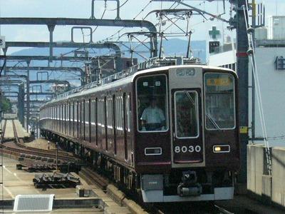 07.08.15 阪急宝塚線 8030F 急行梅田