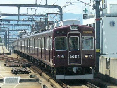 07.08.15 阪急宝塚線 3064F 急行梅田