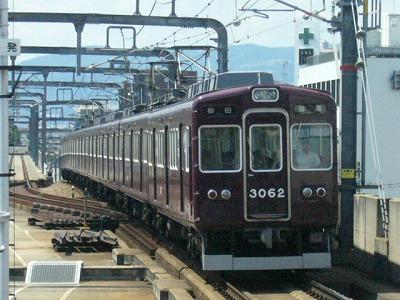 07.08.15 阪急宝塚線 3062F 普通梅田