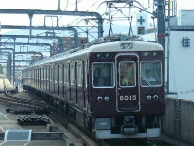 07.08.15 阪急宝塚線 6015F 普通梅田