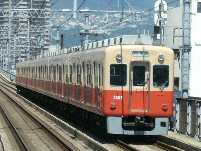 07.08.16 阪神本線 2205-2206F 急行梅田