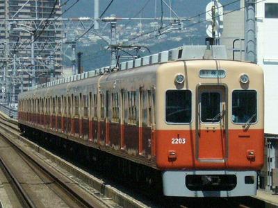 07.08.16 阪神本線 2203-2204F 急行梅田