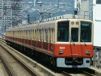 07.08.16 阪神本線 8243-8244F 直通特急梅田