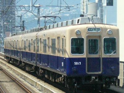 07.08.16 阪神本線 5013-5016F 普通梅田