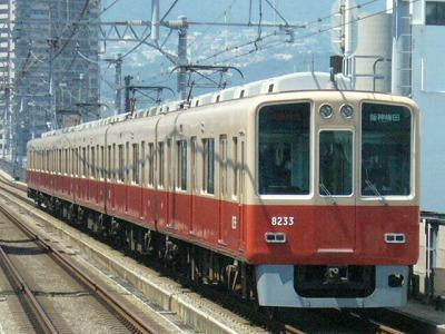 07.08.16 阪神本線 8233-8234F 直通特急梅田
