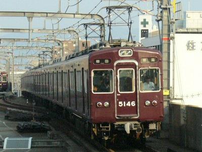 07.08.20 阪急宝塚線 5146F 普通梅田