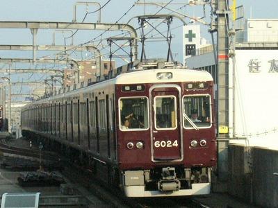 07.08.20 阪急宝塚線 6024F 普通梅田